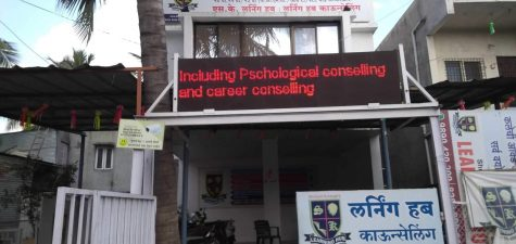 learning-hub-kedgaon-ahmednagar-language-classes-for-english-0co3rudjn9